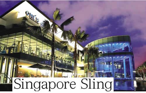 Singapore Yacht Club